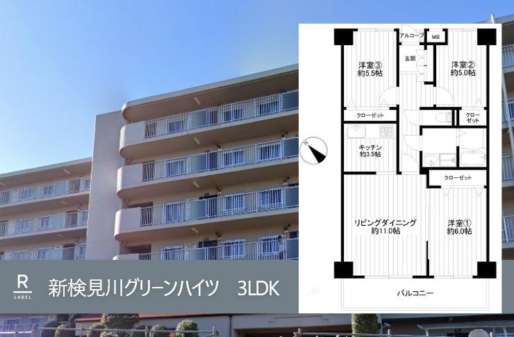 千葉市で3LDKの中古マンション「新検見川グリーンハイツ(604)」